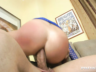 Watch as she lets her ass get fucked with her toy as her pussy is licked and sucked.